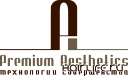Конференция для косметологов вскоре пройдет в Москве