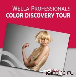 Wella выяснила, зачем женщины красят волосы