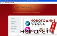 """Начал работу новый сайт компании """"Константа Мед"""" (константа-мед.рф)!"""