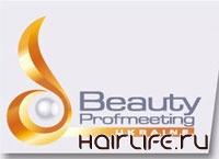 Beauty Profmeeting Ukraine