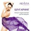 """8 и 9 ноября компания """"Аврора"""" (г. Хабаровск) приглашает специалистов индустрии красоты на обзорный семинар по уходу за кожей лица, программам коррекции фигуры, SPA-шугарингу и уходу"""