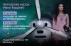Авторские курсы Нико Баджио: Photo make-up: макияж для обложки журнала, Макияж в индустрии кино, театра и телевидения