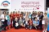 Приглашаем на ногтевой чемпионат в Барнауле