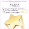 Чемпионат по шугарингу 2017: отборочный тур, Москва