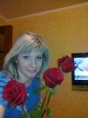 Оксана Анатольевна