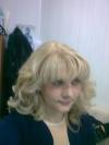 Москалева Людмила