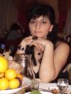 Рузанна Гапоян
