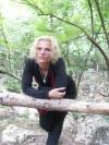 Наталия Кривенко