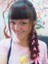 Екатерина Павельчик