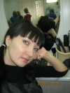 Киона Катерина