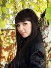 Анастасия Строк