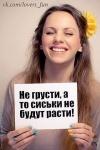 Мария Гасанбекова