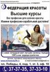 Карпенко Анна Валерьевна